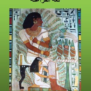 Boek Language of the Pharaohs