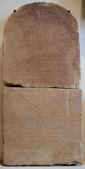 De Bentresj-stèle uit de Ptolemaeën Tijd - Louvre Parijs