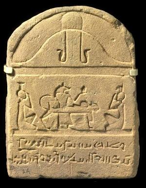 Demotische stèle uit Dendera uit de Romeinse Tijd - National Gallery of Victoria Melbourne