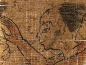 daterend papyrus minder app moslim dating