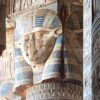 Guided tour: Hathor, the Celestial Cow