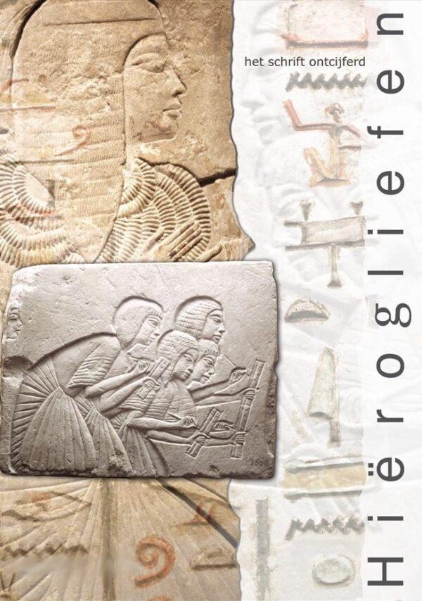 Hiërogliefen, het schrift ontcijferd