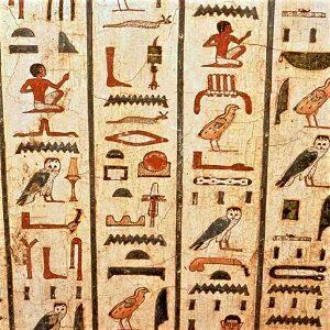 Cursus Hiërogliefenschrift