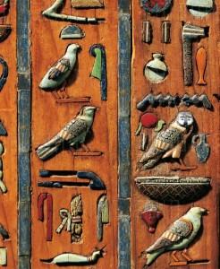 Hiërogliefenschrift op de mummiekist van Petosiris - Egyptisch Museum Caïro