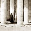 Online lecture 'Edouard Naville and the EEF at Deir el-Bahary (1893-1907)'