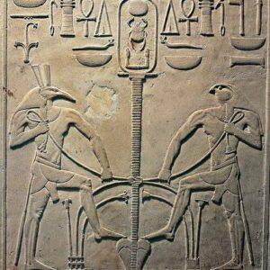 Leesgroep 'Horus en Seth'