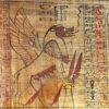 Masterclass Mythologische papyri