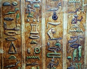 Tekst in het graf van Anchtifi te Moalla uit de Eerste Tussenperiode