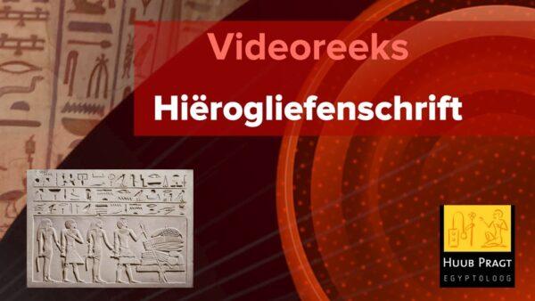Videoreeks 'Hiërogliefenschrift'